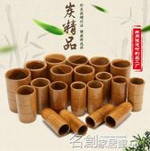 拔罐器 20個碳化竹筒竹罐拔火罐竹罐拔罐器30罐水煮竹子家用一套裝 名創家居館DF