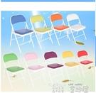 餐椅摺疊椅辦公椅會議椅電腦椅培訓椅家用學生餐椅凳子靠背椅宿舍椅子 童趣屋 交換禮物