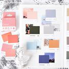 【BlueCat】Colour靈感色卡盒...