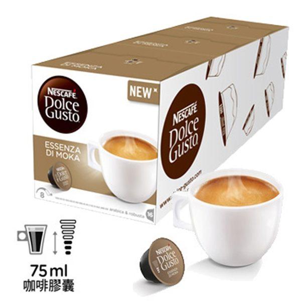 雀巢-義大利摩卡式濃縮咖啡膠囊(48顆/48杯)