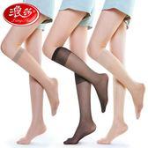 浪莎絲襪女中筒超薄款隱形透明夏季黑肉色中長款過膝半截小腿短襪