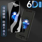 自動修復刮痕 iPhone 6 6S Plus 水凝膜 滿版 高清 6D隱形 防爆 軟膜 前膜 保護貼