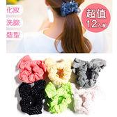 髮束 (12入) 蝴蝶結造型髮圈-素面點點款 化妝 洗臉 髮夾 髮飾【FDA014】123ok