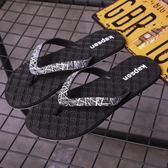 涼拖鞋男 人字拖男士潮流韓版個性夏天室外穿防滑沙灘涼拖鞋男