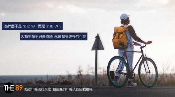 【THE89】輕舞漫步 906-9902 斜背包-黑