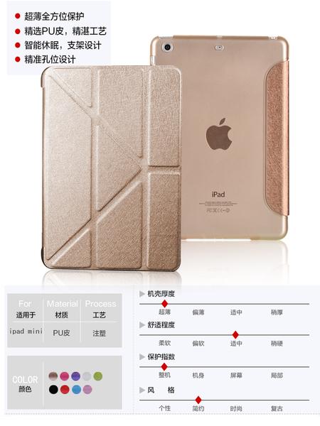 88柑仔店~2017蘋果ipad 9.7保護套A1822平板電腦休眠外殼A1823變形金剛皮套
