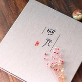 皮紋18寸相冊本diy手工創意浪漫粘貼式寶寶成長紀念冊禮物影集WY