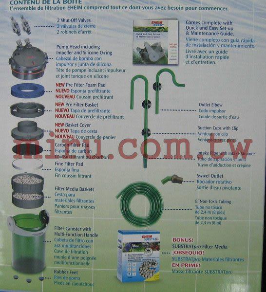 【西高地水族坊】EHEIM 伊罕德國原裝ECCO新款易型原桶過濾器PRO2234