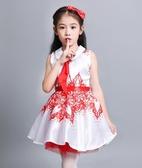 兒童表演服裝 公主裙合唱服大合唱團演出服女童 cosplay