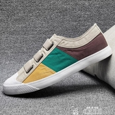 2019夏季帆布鞋男一腳蹬懶人鞋男士休閒布鞋百搭潮鞋低幫透氣板鞋聖誕交換禮物