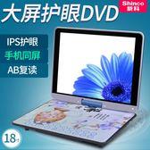 DVD播放器 DVD播放機高清CD光盤移動影碟機便攜式 ZJ2489【雅居屋】