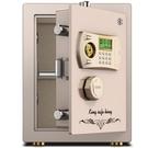 保險櫃家用小型45型辦公防盜3C密碼保險箱隱形入牆床頭櫃 NMS 樂活生活館
