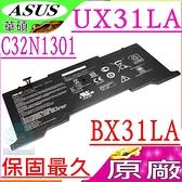 ASUS UX31LA 電池(原廠)-華碩 C32N1301,UX31LA-1A,UX31LA-2A,UX31LA,UX31L,UX31LA-C4048H,BX31LA 電池