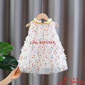 女童連衣裙夏季2021新款兒童洋氣公主裙子小童蓬蓬紗裙女寶寶夏裝【齊心88】