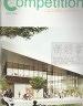 二手書R2YBb《Competitions Cultural Architect