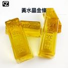 65mm 黃水晶金條 1入 (★招財類)