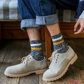 棉襪 襪子男中筒襪秋冬季男士ins潮棉襪棉長筒長襪加厚保暖日系 多色