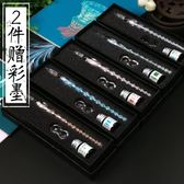 古風水晶玻璃筆蘸水筆星空漸變色手工櫻花小清新中國風創意鋼筆