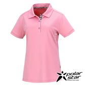 PolarStar 女 麻花吸排短袖POLO衫『淺粉紅』P20154 排汗衣 排汗衫 吸濕快乾 露營.戶外.吸濕.排汗