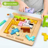益智玩具 兒童立體拼圖益智玩具3-6-10歲男孩寶寶七巧板智力組裝【父親節禮物】