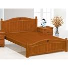 床架 床台 AT-70-1 艾倫5尺柚木色雙人床 (不含床墊) 【大眾家居舘】