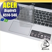 【Ezstick】ACER A514-54G 奈米銀抗菌TPU 鍵盤保護膜 鍵盤膜