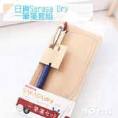 【日貨Sarasa Dry一筆箋套組】Norns 筆+便籤紙 便條紙 信紙 復古拼色 Vintage 速乾快乾 日本文具