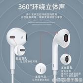 耳機有線入耳式原裝正品6S適用華為oppor11reno3小米8p安卓vivox9x20電腦通用圓孔3.5mm『橙子精品』