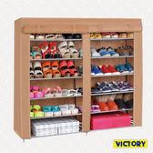 【VICTORY】120x30x102cm彩豔防塵鞋櫃(TB-101212)
