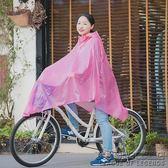 自行車雨衣 單人男女騎行雙帽檐學生小型電動車單車透明時尚雨披