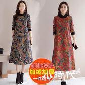 洋装-復古印花大碼寬松加絨保暖打底裙子民族風修身棉麻連身裙