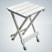 戶外鋁合金折疊椅子折疊凳交叉凳沙灘椅釣魚凳便攜凳子 時尚小鋪