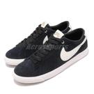 Nike 滑板鞋 SB Zoom Blazer Low GT 黑 米白 男鞋 麂皮鞋面 低筒 運動鞋【ACS】 704939-001