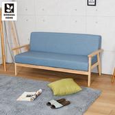 【多瓦娜】安達耐磨皮三人DIY沙發/三色藍色