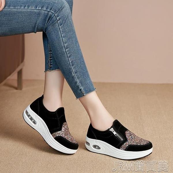 搖搖鞋搖搖鞋厚底鬆糕女鞋子秋季新款一腳蹬媽媽軟底休閒鞋老北京布 快速出貨