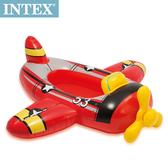 INTEX兒童造型游泳圈-車子/飛機/魚 適用3~6歲(59380)飛機