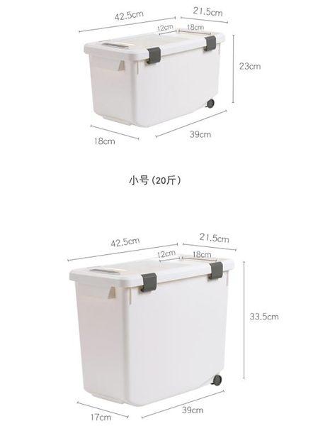 藝吱貓家用防蟲防潮米桶20斤裝廚房塑料密封米缸30斤儲米箱10kg【快速出貨】