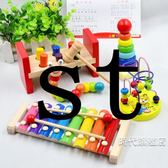 串珠繞珠兒童早教嬰兒玩具6-12個月益智男寶寶女孩0-1-2周歲3歲一件免運