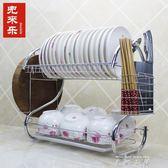 廚房置物架雙層碗架晾洗放瀝水架碗碟架砧板餐具收納架刀架用品具【米娜小鋪】 YTL