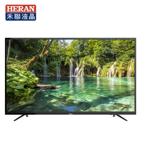 [HERAN 禾聯]55型 4KUHD 液晶顯示器+視訊盒 HD-554KS1+MI5-S01