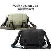 黑熊館 Matin Adventure 38 冒險家側背包 防水帆布 鏡頭包 側背包 背包 外拍