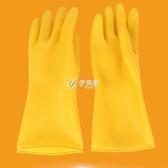 勞保手套 牛筋加厚膠皮手套乳膠塑膠家用廚房家務洗碗女橡膠防水耐用型勞保 伊芙莎