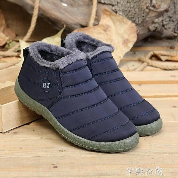老北京布鞋女棉鞋冬季中老年休閒男士雪地靴加絨保暖防水爸爸鞋子