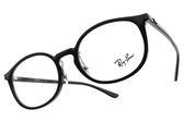 RayBan 光學眼鏡 RB7150D 2000 (黑) 低調百變小貓眼款 眼鏡框 # 金橘眼鏡