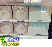 [COSCO代購] CASIO DIGITAL CLOCK 卡西歐數字型挂鐘 25.4*25.4*47公分 C107727