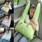 汽車抱枕被子兩用兒童可愛靠枕寶寶車用安全帶套車載睡覺神器枕頭 夏洛特