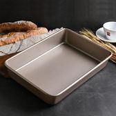 家用長方形烤盤 烤箱不粘深方盤 蛋糕卷面包餅干模具烘焙工具  易貨居