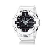 CASIO 卡西歐 手錶專賣店 GA-700-7A 時尚雙顯 G-SHOCK 男錶 橡膠錶帶 礦物玻璃鏡面