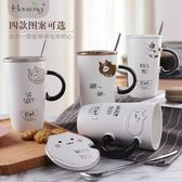 創意卡通馬克杯子陶瓷水杯可愛情侶杯咖啡牛奶杯辦公室水杯帶蓋勺