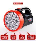 可充電強光手電遠程探照燈手提燈 家用戶外LED大手電筒遠射超亮 交換禮物